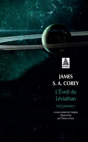 Expanse in text