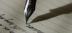 Appel à participation à la 3e revue de poésie