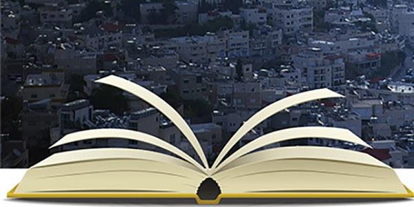 livre palestine 001