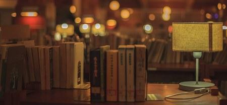 La Biblio Night Fever
